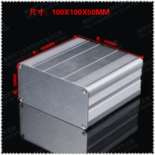 Free shipping 1 set of aluminum shell silver DIY electronic item PCB toolbox 100x100x50