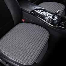 Чехол на сиденье автомобиля, Автомобильная подушка, протектор сиденья, автомобильный коврик, тканевые всесезонные льняные подушки для сиде...