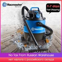 Vacmaster aspiradora en seco y húmedo para el hogar, aspiradora para suelos, alfombras, depósito de 20L, limpiador multifuncional para coche, 18Kpa