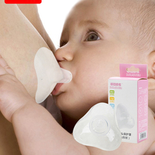 2pcs Silicone Nipple Protector Mothers Feeding Silicone Nipple Shield Breastfeeding Protection Cover Nipple Cap Cover Women