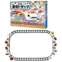 Tren Sushi giratorio Sushi de juguete pista cinta transportadora giratoria eléctrica giratoria Sushi de juguete tren para niños papel jugando #20