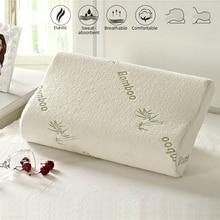 Бамбуковое волокно, эластичная пена с эффектом памяти, роскошная Подушка для сна с отскоком, прочная Ортопедическая подушка для поддержки шеи, подушка для здоровья, Шейная Подушка, 1 шт./2 шт