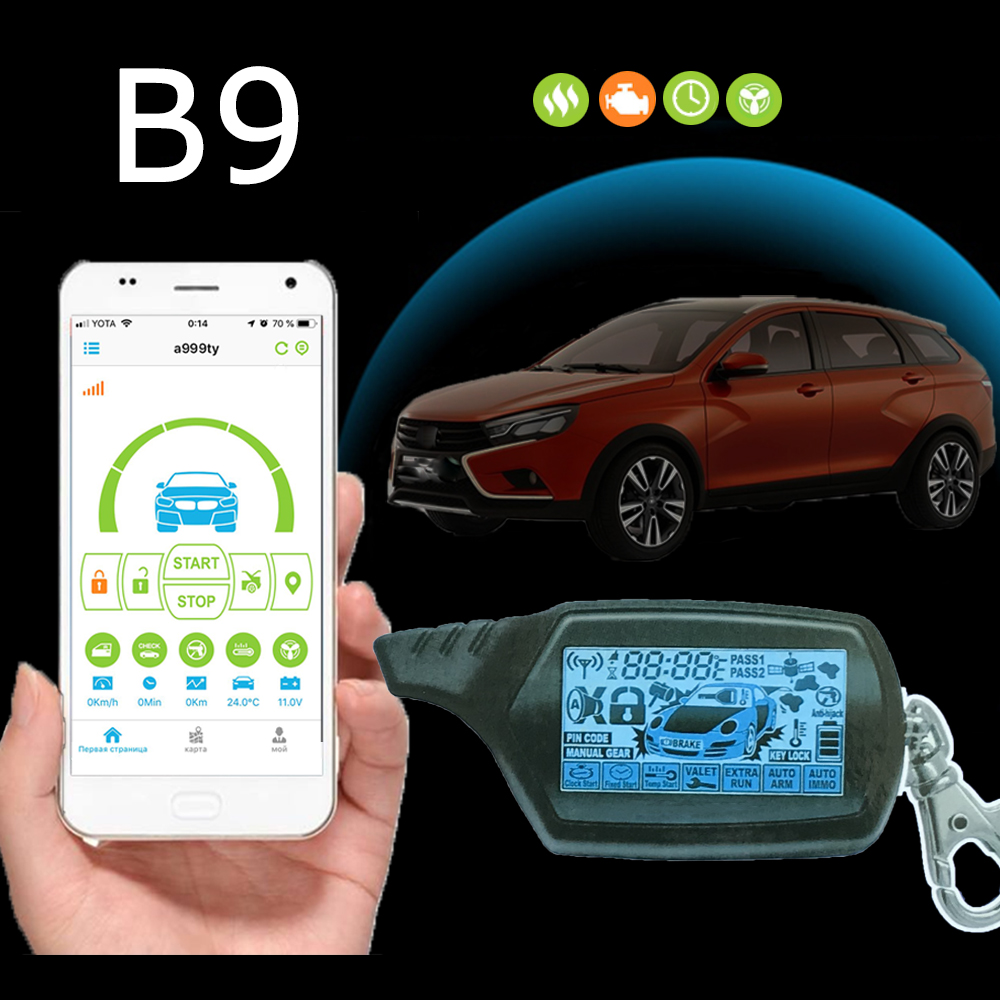B9 GSM Mobile Phone Control Car GPS Car Two-way Anti-theft Device Upgrade Gsm Gps For Russia Keychain Alarm