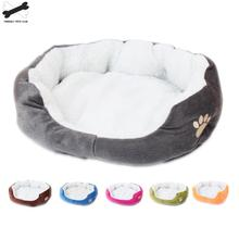 Pet bed nest dog warm lamb velvet kennel removable pet supplies house