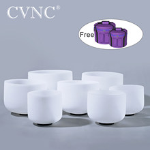 "CVNC Chakra set of 7 PCS 8""-14"" Note CDEFGAB Frosted Quartz Crystal Singing Bowls 432Hz with free 13"" and 14"" carry bags(China)"