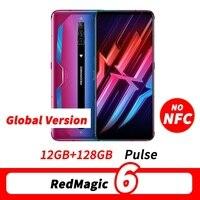 12G 128G Pulse
