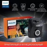 Philips DVR видеорегистратор ADR61 BLX1 DVR ADR610 для авто видео высокое разрешение ночная съемкауниверсальный