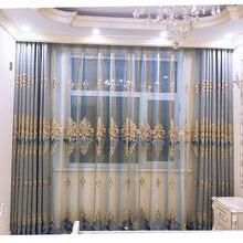Высококачественные шторы для гостиной спальни в европейском