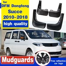 цена на 4PCS Mud Flaps For DFM Dongfeng Succe 2010 2011 2012 2013 2014 2015 Mudflaps MudFlap Splash Guards Fender Mudguards Front Rear