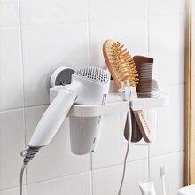 Сушилка для волос в ванной настенный держатель стойка алюминиевая органайзер для хранения на полке держатель для фена