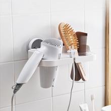 Bathroom Hair Dryer Holder Wall Mounted Rack Space Aluminum Shelf Storage Organizer Hairdryer Holder цена в Москве и Питере