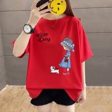 T-shirts d'été à manches courtes pour femmes, pull ample surdimensionné à la mode avec dessin animé imprimé, fille mignonne et drôle, garçon et ami 150KG