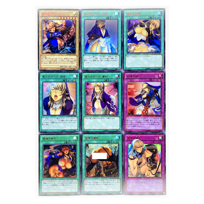 9pcs/set Yu Gi Oh NON No.1 Japanese DIY Toys Hobbies Hobby Collectibles Game Collection Anime Cards