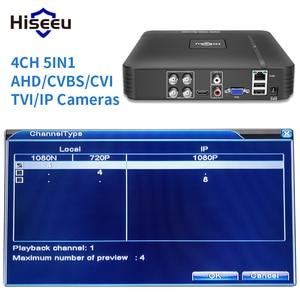 Image 3 - AHD 1080N 4CH 8CH CCTV DVR מיני DVR 5IN1 עבור CCTV ערכת VGA HDMI אבטחת מערכת מיני NVR עבור 1080P IP המצלמה Onvif DVR PTZ H.264