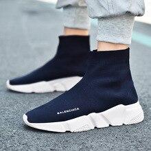 Летняя новая стильная повседневная обувь для мужчин и женщин, носки с высоким берцем, большие размеры 45, 46, 47