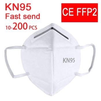 KN95 face mask FFP2 facial masks protect maske dust mask mouth mask filtration FFP2mask KN95MASK mascarillas tapabocas Fast send