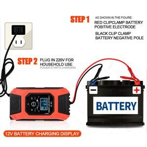 Image 4 - 습식 건식 납 산성 배터리 충전기 디지털 LCD 디스플레이 7 단계 자동 스마트 자동차 배터리 충전기 12V 7A