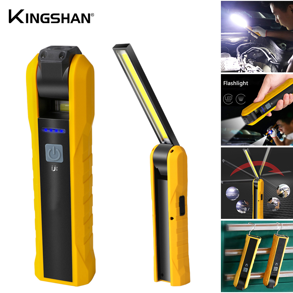 COB Car Flashlight Rechargeable Car Torch Charge Multifunction Inspection Lamp Bottom Magnet Light Rotatable Hook Hang