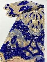 Самая последняя конструкция Африканской ажурной вышивкой Французский