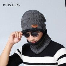 Женщины мужчины шерсть шляпа шарф из двух частей набор Скалли шапочки шляпа держать теплый плюшевый вязаная шапка осень зима теплая защитная маска