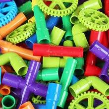 Труба блок игрушка туннель из труб колеса автомобиля diy блоки