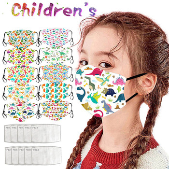 1PC Children's Dinosaur Cartoon Masks Washable Cotton Mouth-muffle Masks Adjustable Ear Band Funny Face Mascarillas Niños#NL image