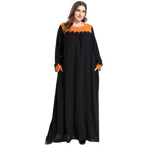 Image 1 - 黒女性イスラム教徒長袖マキシドレスイスラムカフタンドバイパーティートルコ Abayas ラマダンローブカクテル Jilbab アラブ