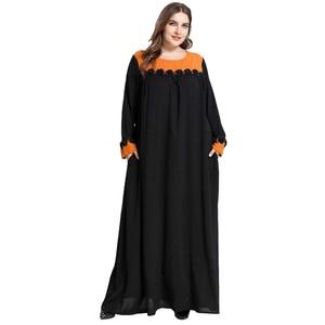 Image 1 - Black Abaya Women Muslim Long Sleeve Maxi Dress Islamic Kaftan Dubai Party Gown Turkish Abayas Ramadan Robe Cocktail Jilbab Arab