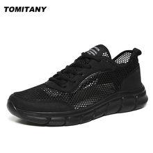 Baskets légères et respirantes en maille pour hommes, chaussures de marche décontractées, été