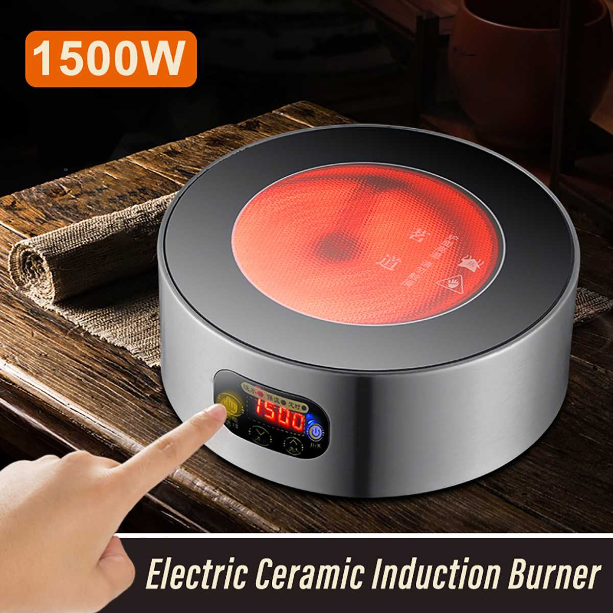 1500W No Radiation Water Boiling Induction Cooker Sensor Touch Electric Ceramic Mini Induction Cooker Cooking Teapot