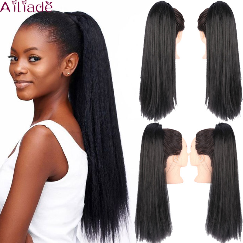 AILIADE 20inch Adjustable Strap Kinky Curly Yaki Ponytail Hairpiece For Women With Comb Synthetic Pony Tail False Hair Extension