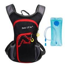 2L сумка для воды для велоспорта, езды на велосипеде, гидратационный рюкзак, нейлоновый резервуар для воды, для мужчин и женщин, для активного отдыха, кемпинга, бега, Mochila, сумка для велоспорта