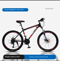Mountain Bike Adult Variable Speed Student Youth Shock Absorption Off Road 24 Inch Bike