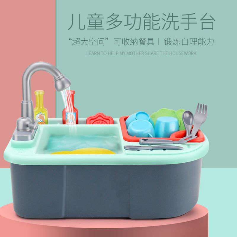 Children Pretend Role Play Color Changing Kitchen Toy Heat Sensitive Thermochromic Dishwash Wash Sink Kid Educational Toy
