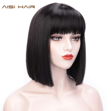 цена на AISI HAIR Short Straight Wig with Bangs for Women Synthetic Wigs Black Purple Pink Blue  Bob Wig  Heat Resistant Cosplay Hair