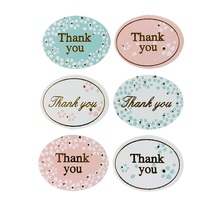 120 Pcs/lot Thank you Beautiful Petals Gold-plated Sealing Stickers Scrapbooking DIY Gifts Posted Baking Wedding Decoration