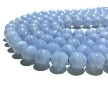 Натуральные 12 мм синие кружевные Агаты круглые свободные бусины