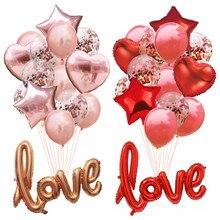 웨딩 호일 풍선 라운드 색종이 Ballon 하트 헬륨 풍선 생일 파티 장식 성인 키즈 이벤트 파티 Baloon Baloes