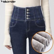 delle Matita dei jeans