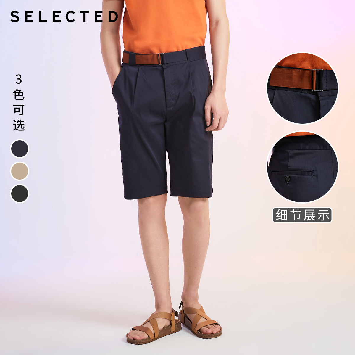 SELECTED Men's Loose Fit Waist Belt Assorted Colors Shorts LAB 4202SH519