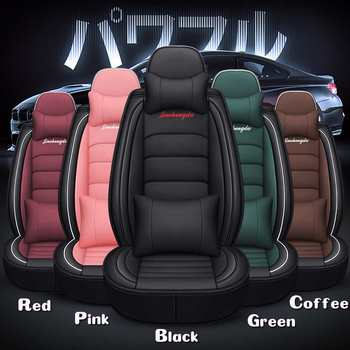 10pcs-princess-pink-pu-leather-car-seat-covers-universal-front-and-backrest-seat-protector-with-headrests-pillows
