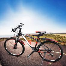 Sport Bicycle Fender For Front / Rear Fenders Mountain Bike