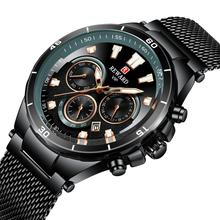 цена REWARD fashion men's watch three-eye multi-function sports watch waterproof men watch for male онлайн в 2017 году