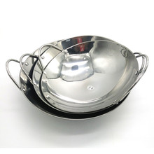 Alcohol-Stove Hot-Pot Stainless-Steel with Flat-Bottom Pan A-Pan Round