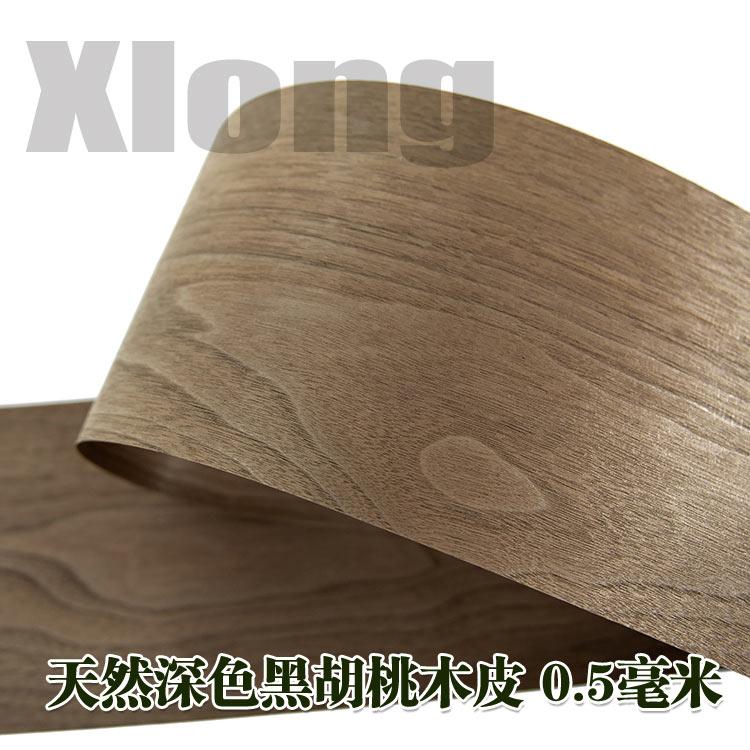 L:2.5Meters Width:160mm Thickness:0.5mm Natural Dark Black Walnut Thick Wood Veneer Speaker Veneer Solid Wood Veneer