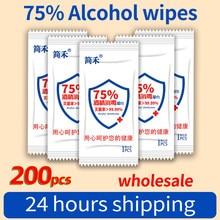 En gros 200 pièces/lot 75% lingettes d'alcool paquet individuel lingettes humides portables nettoyage indépendant lingettes de désinfection monolithique