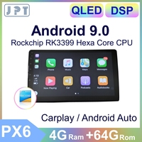 JPT 2 Din Android PX6 Touch Screen Multimedia Player with Hexa Core Car Radio Stereo GPS Audio Video Player QLED Screen 4G+64G