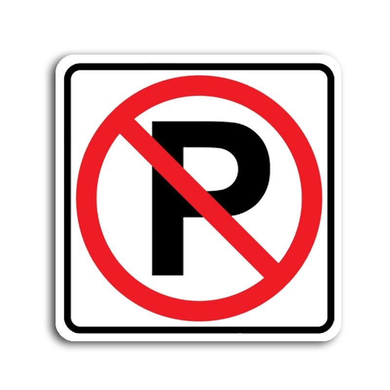 Стайлинга автомобилей стикеры для парковки KK виниловые наклейки в виде Фотообоев c переводными картинками Предупреждение нарушение буксир...