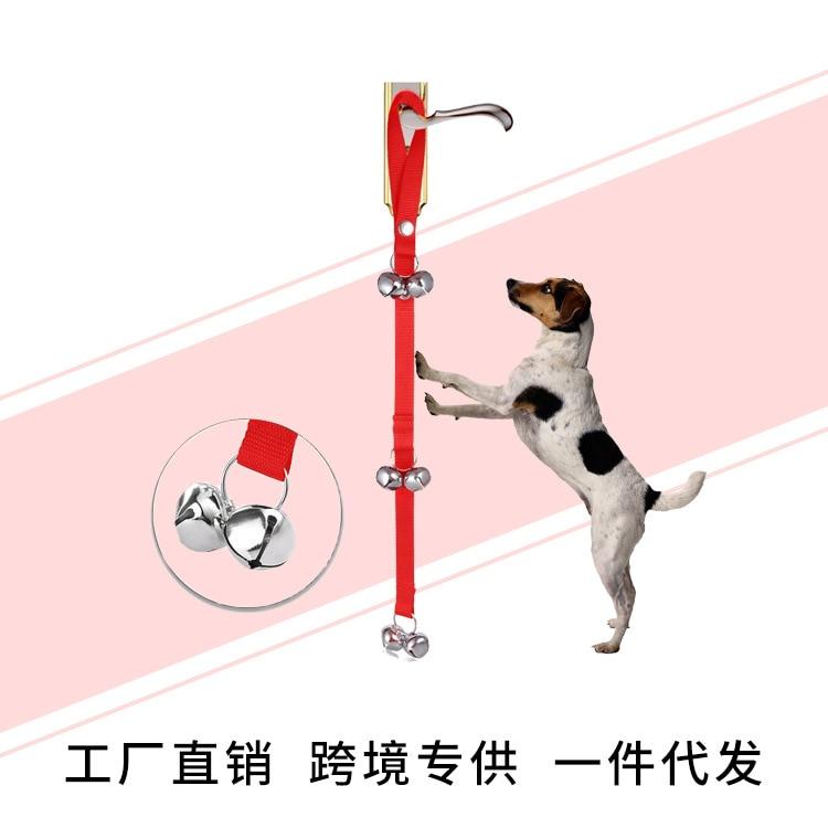 Pet Doorbell Training Pet Dog Doorbell Anti-Dog Grasping Bite Door Sheet Lanyard Brass Bell Color Hand Holding Rope Hot Sales