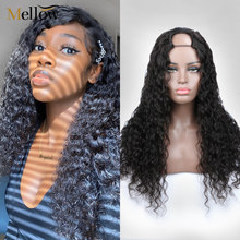 U Part Lace Wigs Brazilian Curly Wave Human Hair Wigs For Black Women Middle U Shape Wigs 150% Density Ombre Glueless Lace Wigs